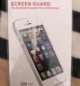 Пленка на экран для Iphone 5,5S