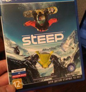 Steep PS4 Новый Торг
