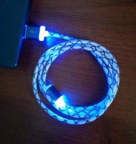 Зарядный кабель USB (универсальный) с подсветкой