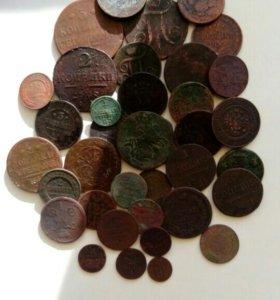 Царские медные монеты