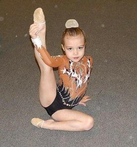Купальник для художественной гимнастики,размер 116