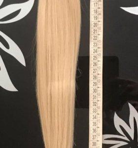 Продам волосы для наращивания ! Натуральные!