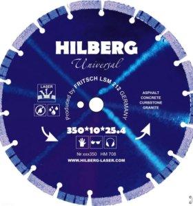 Алмазный диск по асфальту Hilberg