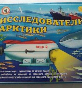 """Настольная игра """"Исследователи Арктики"""""""