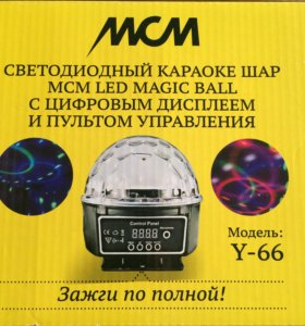 Светодиодный шар