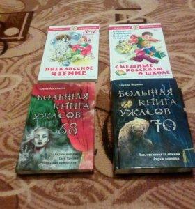 Продаются книги в хорошем состоянии