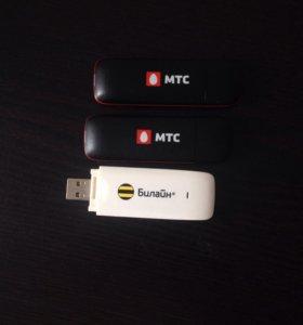 Модемы мтс и Билайн 3G