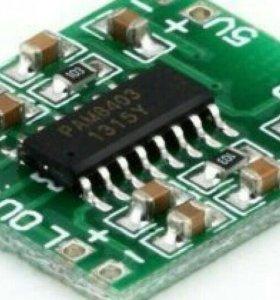 Усилитель цифровой D класса 2х3w 5в стерео