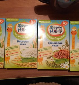 7 каш. 3 гречневые, 4 рисовых