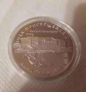 Продам 73 Серебряные монеты