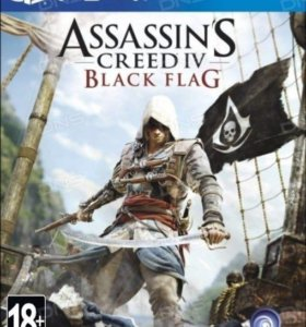 Assessin Black Flag