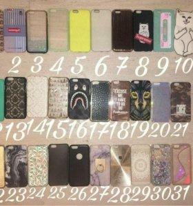 Чехлы для iPhone 6 / 6s