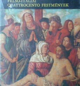 Верхняя Италия в живописи XV века - Mravik Laszlo
