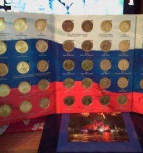 10 рублевые юбилейные монеты гвс