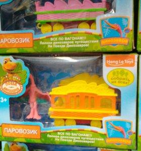 Поезд динозавров вагоны новые