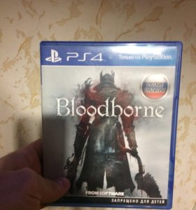 Bloodbone продажа/обмен