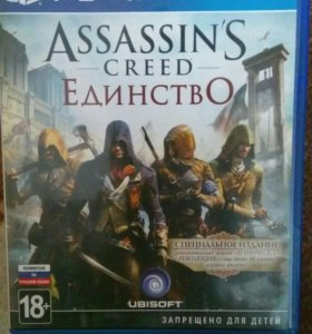 Asassin's Creed Unity playstation 4