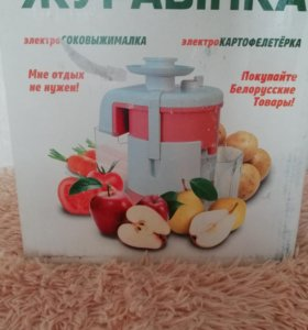 Электро соковыжималка