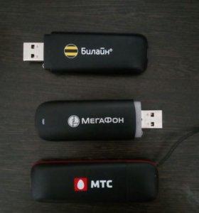 USB модем (ОСТАЛСЯ ТОЛЬКО МТС)