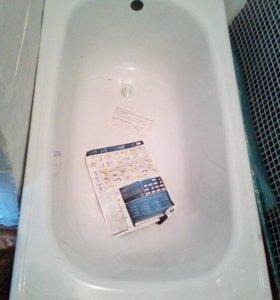 Новая ванна эмалированная 120 на 70