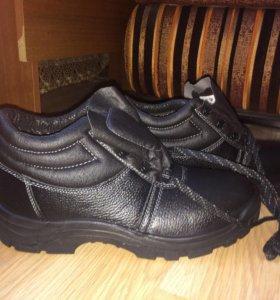 Обувь, Ботинки, размер 43