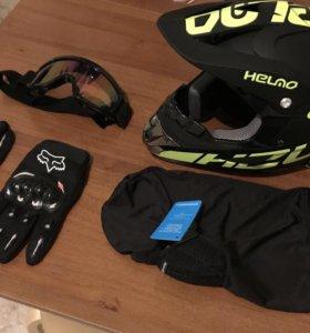Мото шлем , очки, перчатки, Балаклава