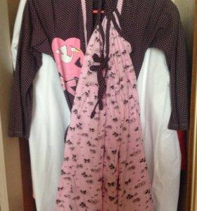 Продам халат и сорочку для беременных и кормящих