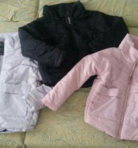 Куртки короткие новые