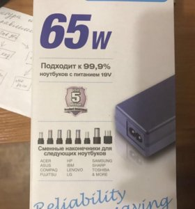 Адаптер для нетбука, мощность 3,42 ампера