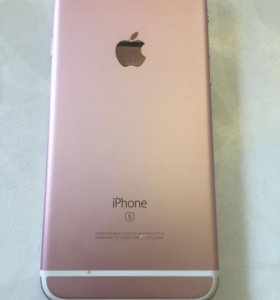 iPhone 6s 64gb