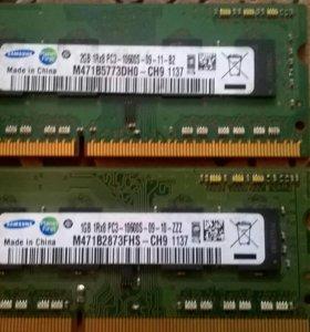 Оперативная память DDR 3 на ноутбук