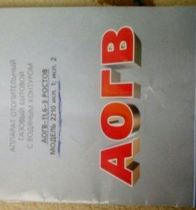 Газовый котел АОГВ-- 11,6 -- 3 Ростов Модель 2210