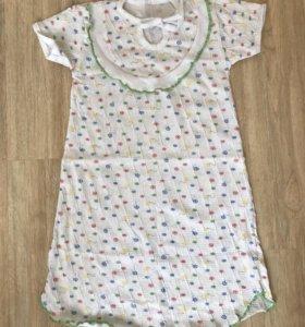 Рубашка халат Детская трикотажная