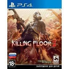 Killing floor 2(PS4)
