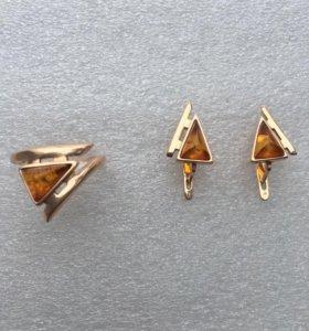 Золото серьги и кольцо