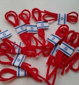 Красная нить из Иерусалима