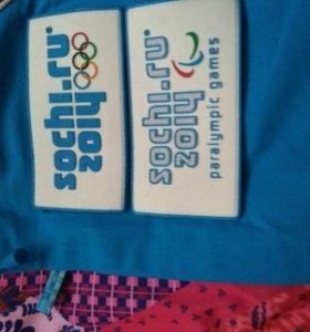 Форма волонтера олимпийских игр