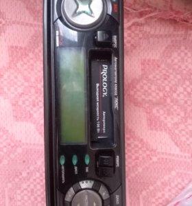 Prology KX-2200 R