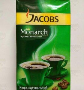 Кофе Jacobs Monarch молотый 250г