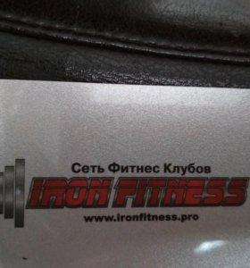 Годовая карта в фитнес клуб