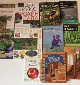 Ландшафтный дизайн, водоемы, лестницы, бани сауны