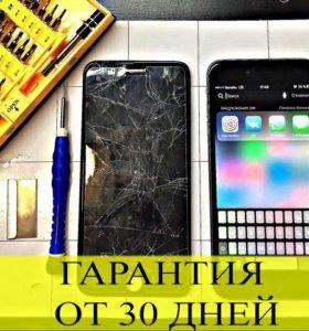 📱Дисплеи для iPhone