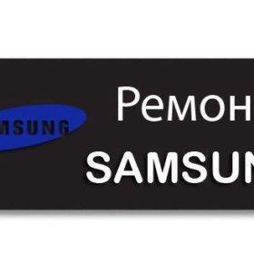 Ремонт телефонов asus Samsung Nokia xiaomi meizu