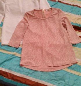 Кофты блузки