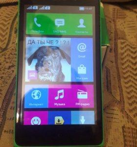 """Nokia XL Dual Sim RM-1030 5"""""""