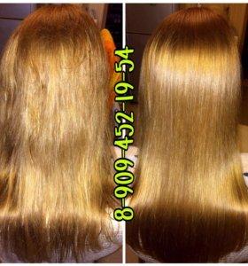 Выпрямление волос стрижка секущихся кончиков