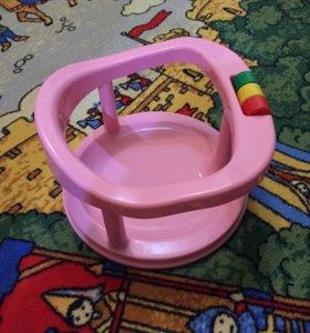 Штука для купания детей