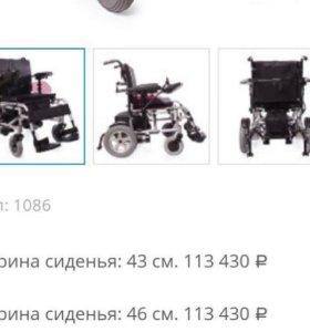 Электрическая коляска