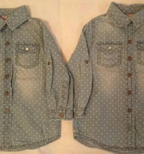 Рубашки джинс для двойни