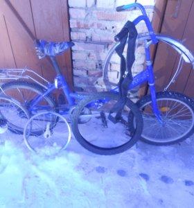 Велосипед складной